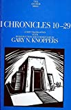 By Knoppers, G I Chronicles 10-29 (Anchor Bible Commentaries) (Anchor Bible Commentary (YUP)) Hardcover -...